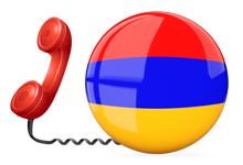Virtual number for Armenia