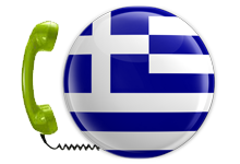 Virtual phone number for Greece