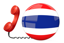 Virtual number for calls for Thailand