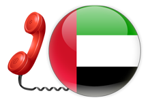 Order virtual number for UAE