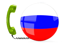 Virtual phone numbers in Russia